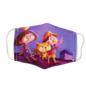 Υφασμάτινη παιδική μάσκα παιδικό