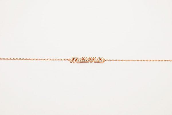 Βραχιόλι ροζ-χρυσό επιπλατινωμένο ασήμι 925